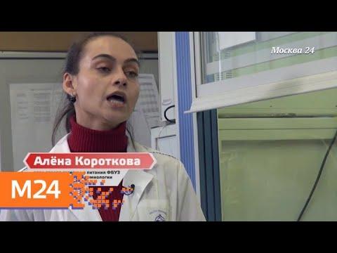 «Городской стандарт»: как выбрать красную рыбу и не отравиться — Москва 24